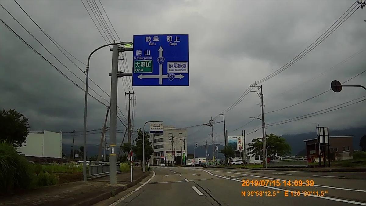 f:id:japan_route:20190917204322j:plain