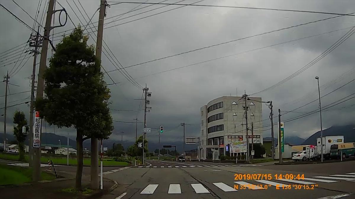 f:id:japan_route:20190917204324j:plain