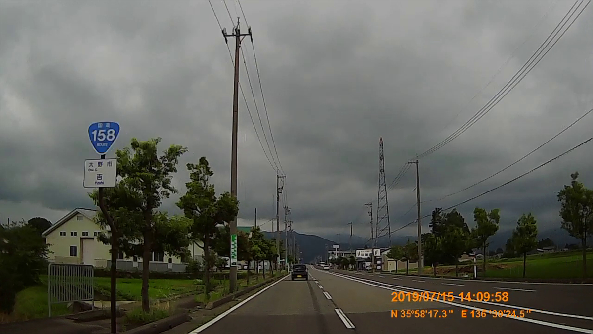 f:id:japan_route:20190917204402j:plain