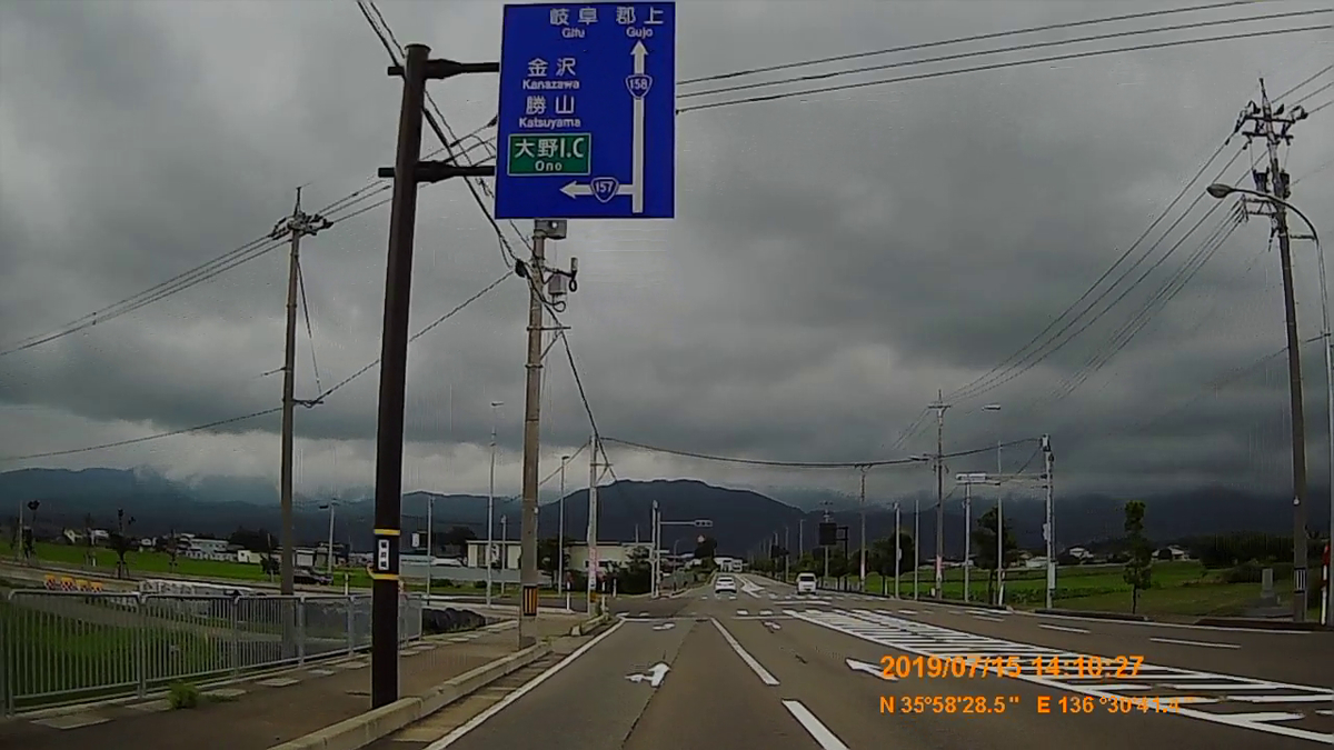 f:id:japan_route:20190917204413j:plain