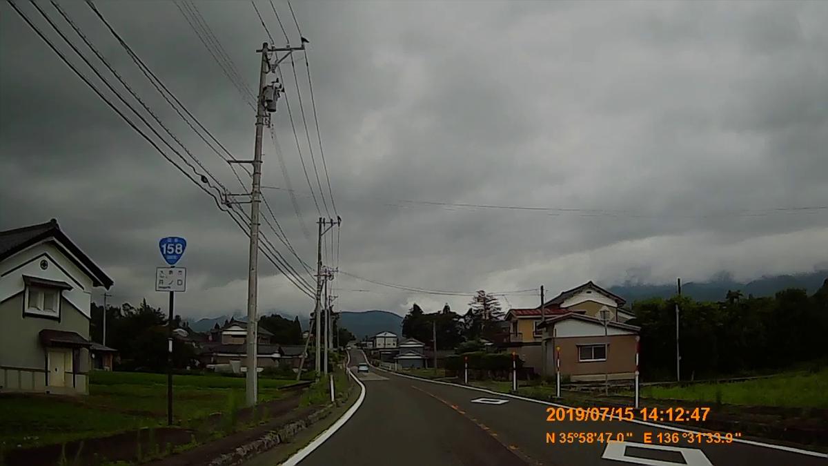 f:id:japan_route:20190917204442j:plain