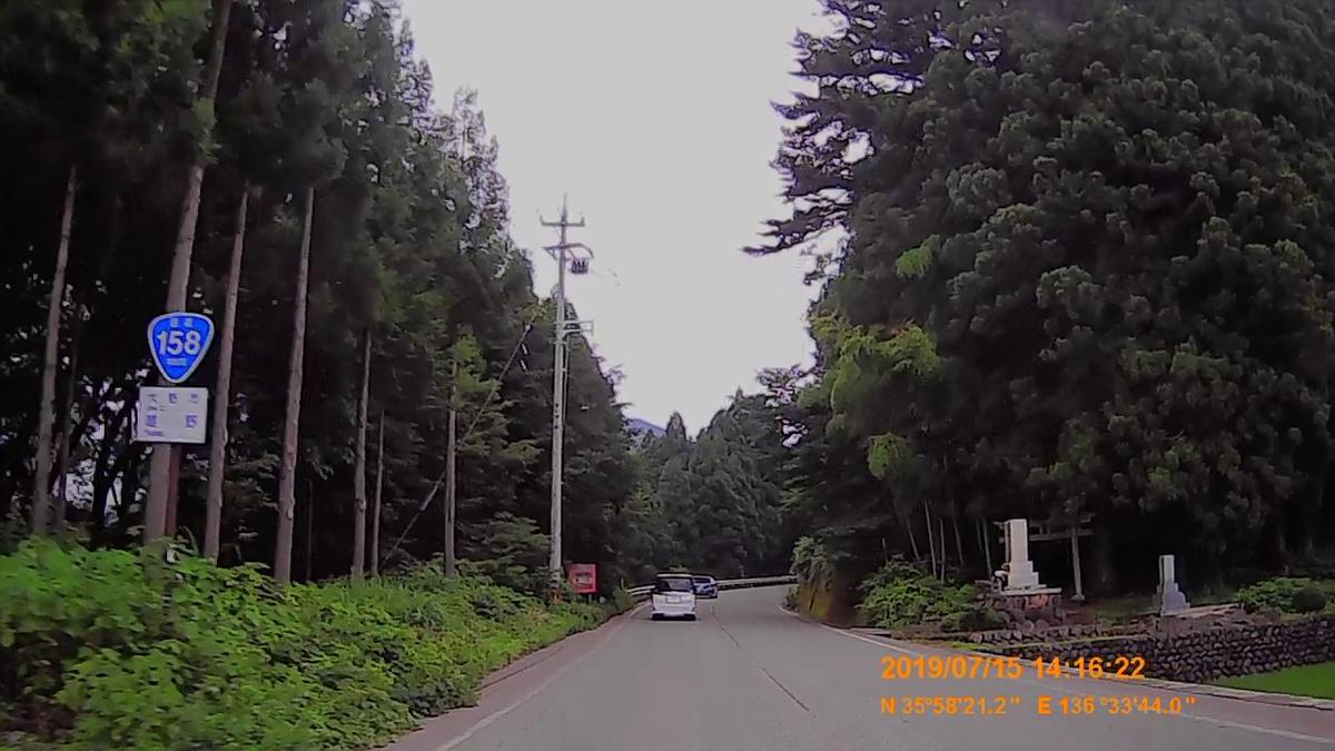 f:id:japan_route:20190917204520j:plain