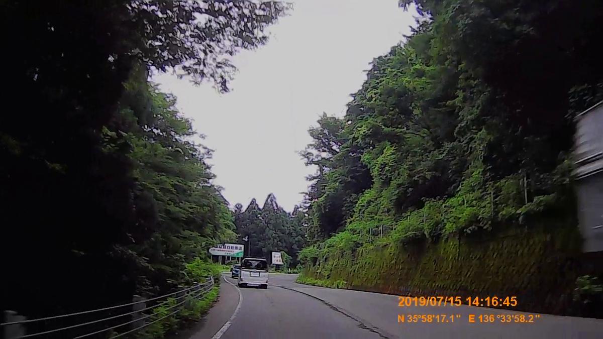 f:id:japan_route:20190917204530j:plain