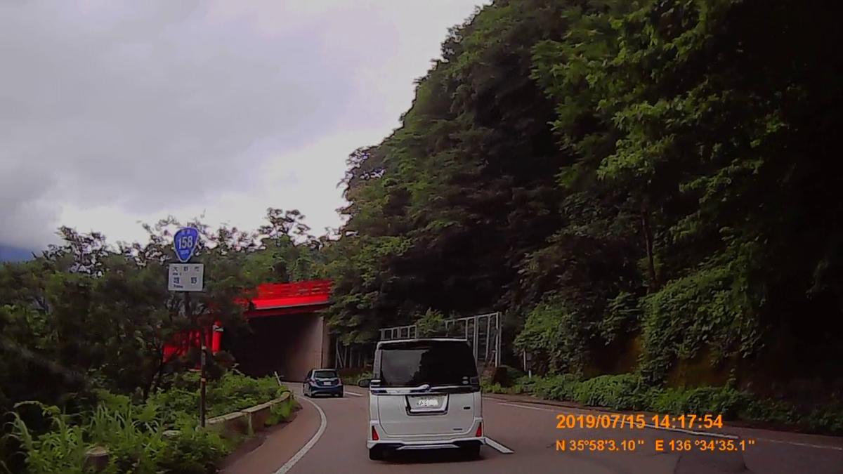 f:id:japan_route:20190917204545j:plain