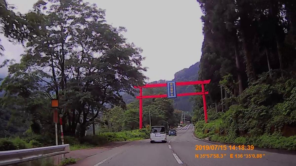 f:id:japan_route:20190917204553j:plain