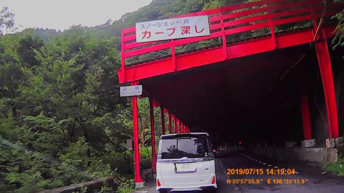 f:id:japan_route:20190917204601j:plain