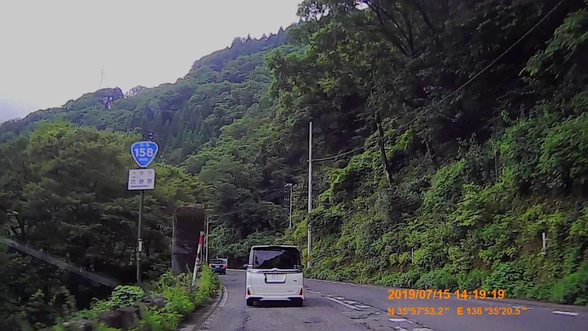 f:id:japan_route:20190917204610j:plain