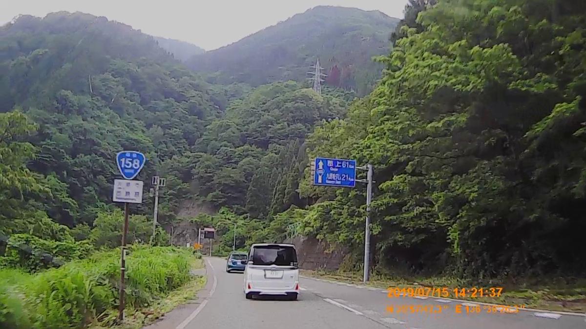 f:id:japan_route:20190917204644j:plain