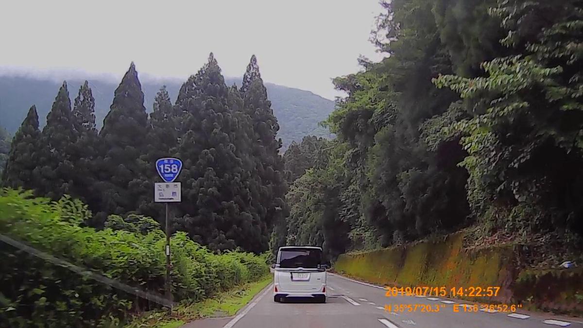 f:id:japan_route:20190917204652j:plain
