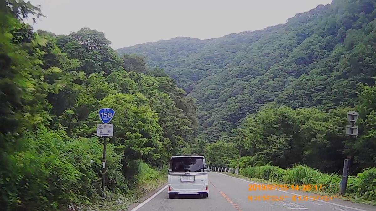 f:id:japan_route:20190917204721j:plain