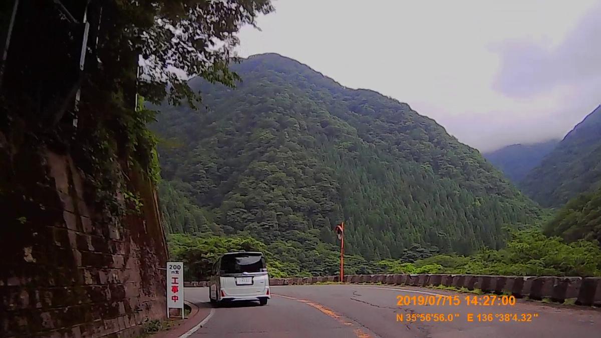 f:id:japan_route:20190917204734j:plain