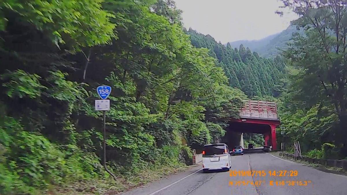 f:id:japan_route:20190917204748j:plain