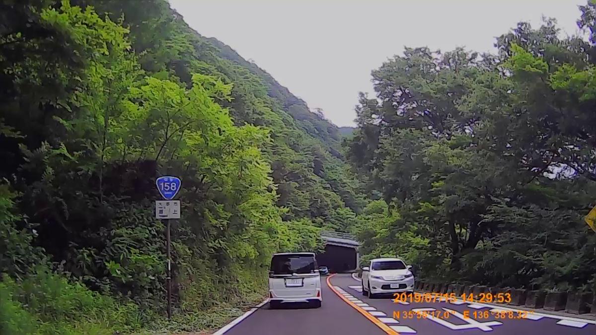 f:id:japan_route:20190917204811j:plain