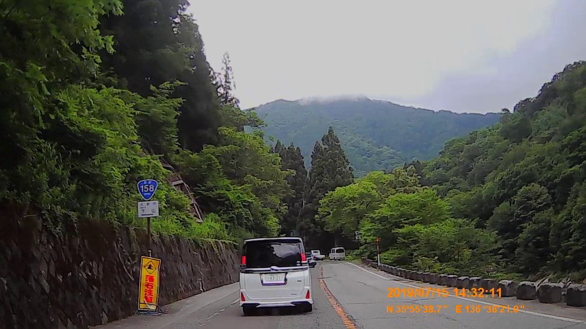 f:id:japan_route:20190917204828j:plain