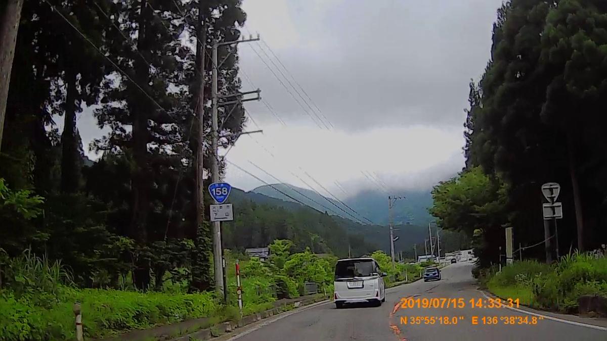 f:id:japan_route:20190917204837j:plain