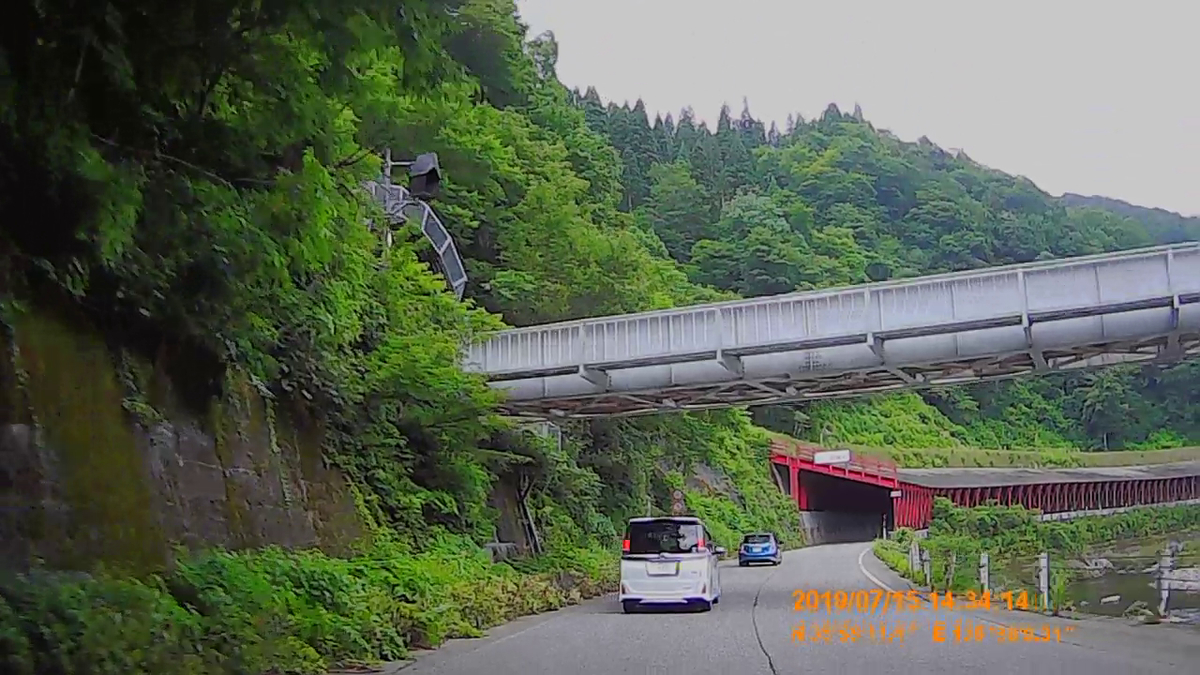f:id:japan_route:20190917204849j:plain