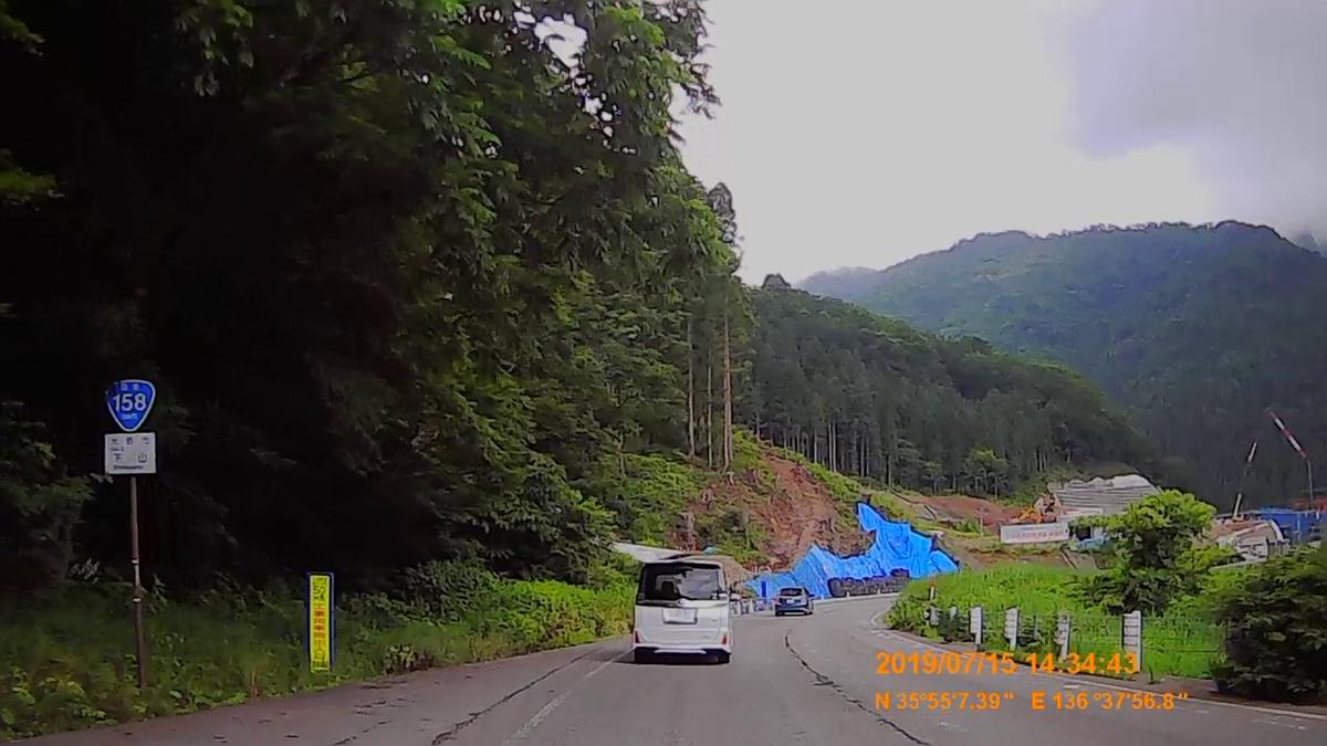 f:id:japan_route:20190917204856j:plain