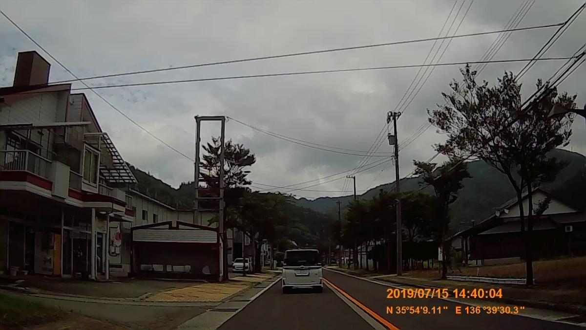 f:id:japan_route:20190917204955j:plain