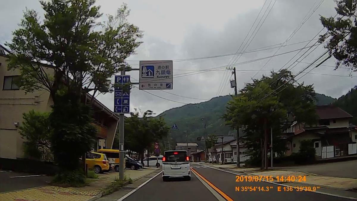 f:id:japan_route:20190917205002j:plain