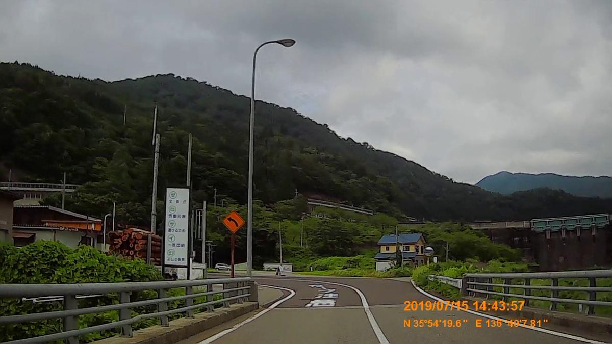 f:id:japan_route:20190917205016j:plain