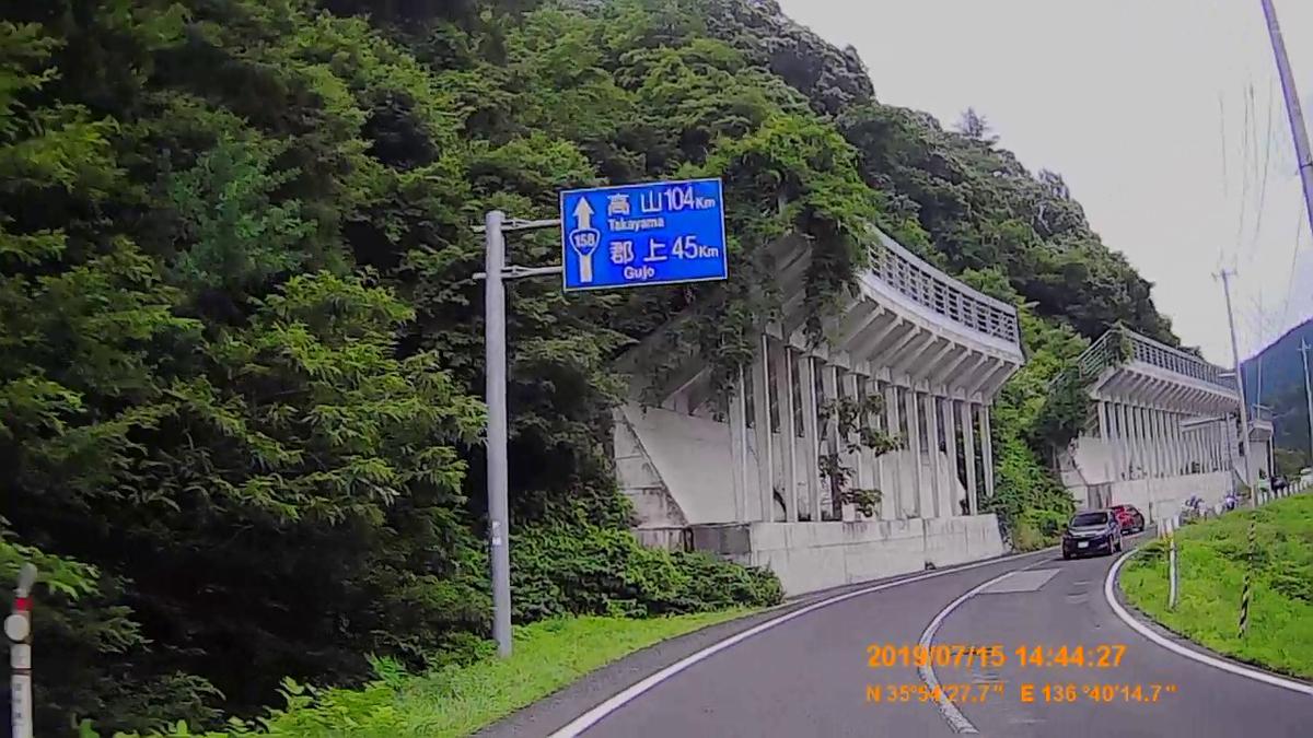 f:id:japan_route:20190917205023j:plain