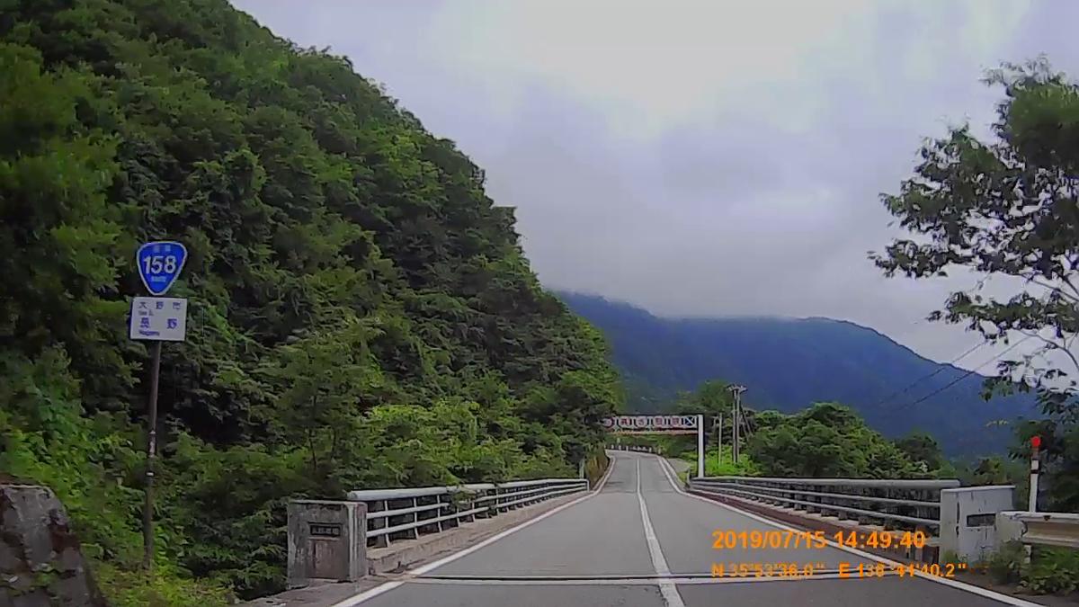 f:id:japan_route:20190917205103j:plain