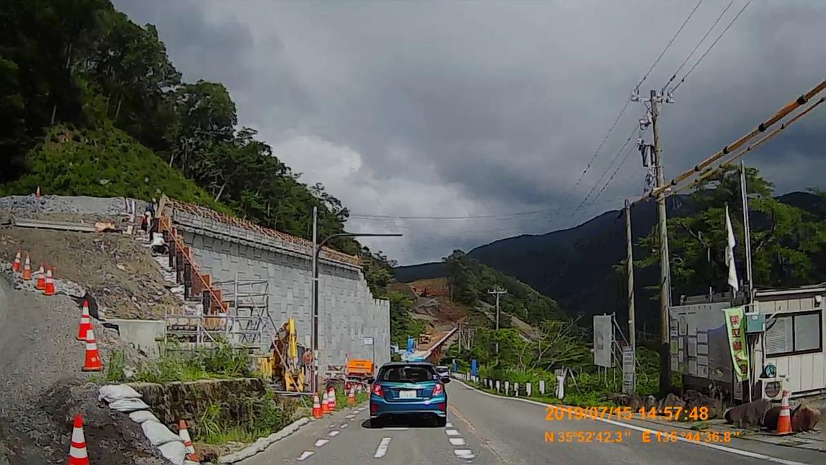 f:id:japan_route:20190917205154j:plain