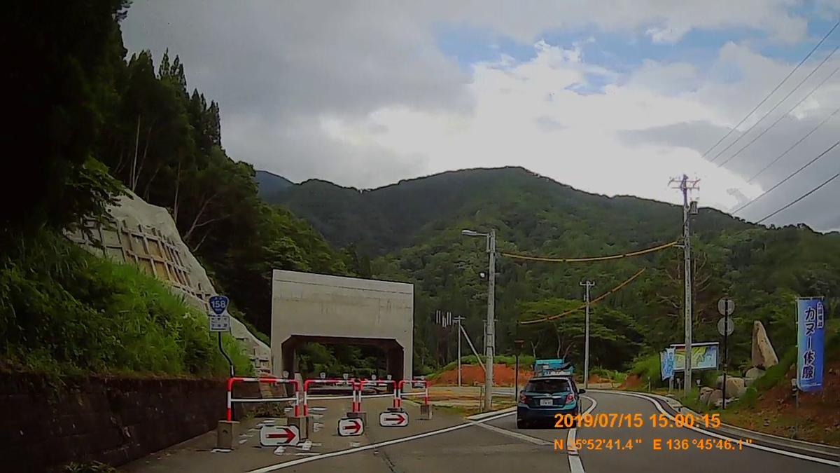 f:id:japan_route:20190917205210j:plain