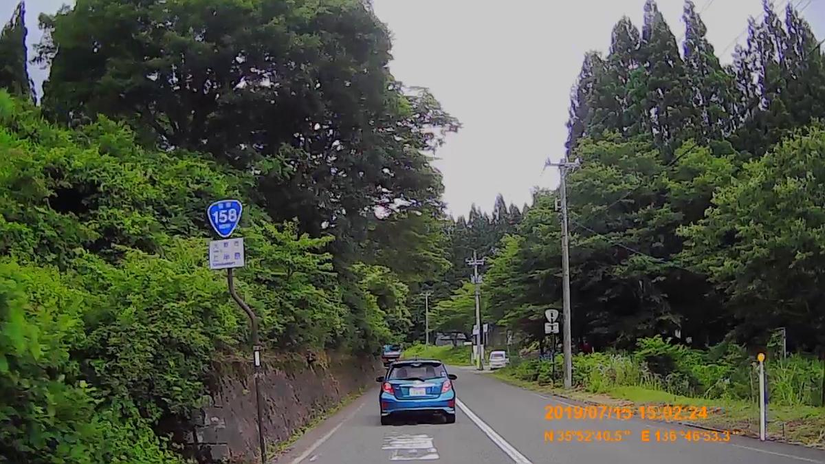 f:id:japan_route:20190917205226j:plain