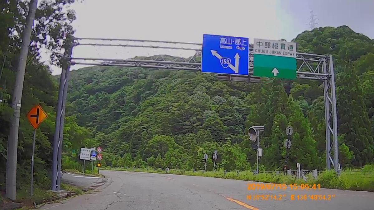 f:id:japan_route:20190917205240j:plain