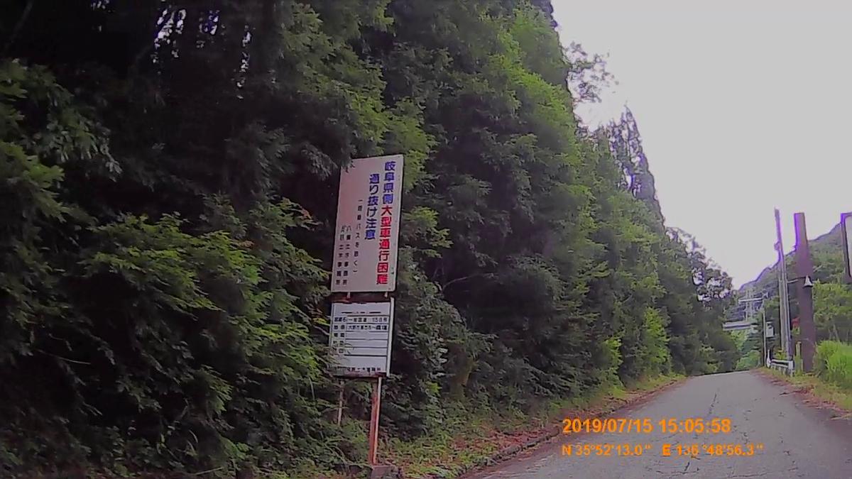 f:id:japan_route:20190917205301j:plain