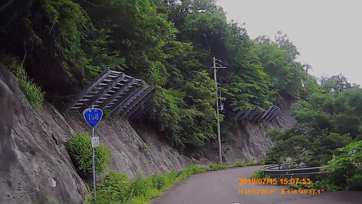 f:id:japan_route:20190917205343j:plain
