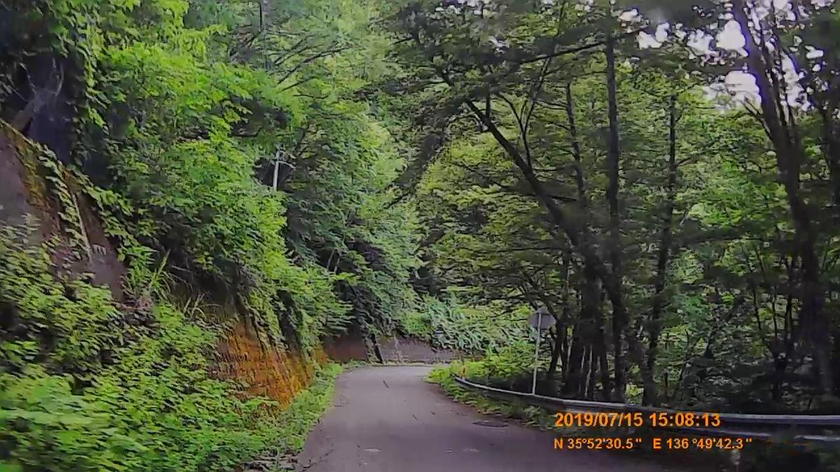 f:id:japan_route:20190917205350j:plain