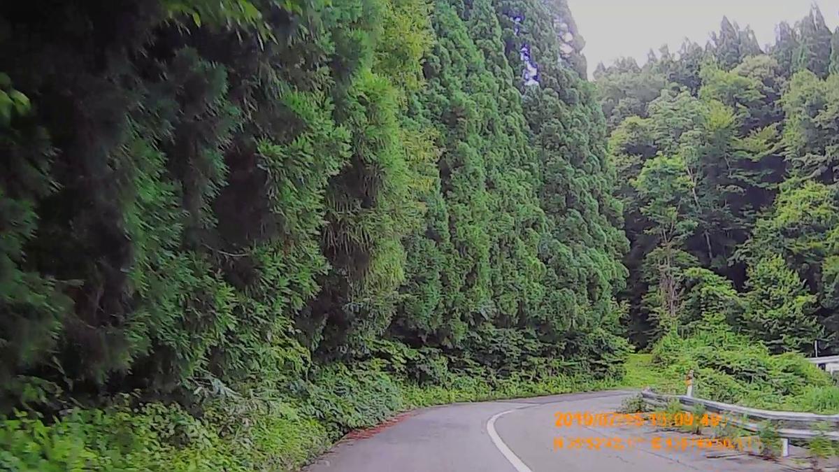 f:id:japan_route:20190917205419j:plain