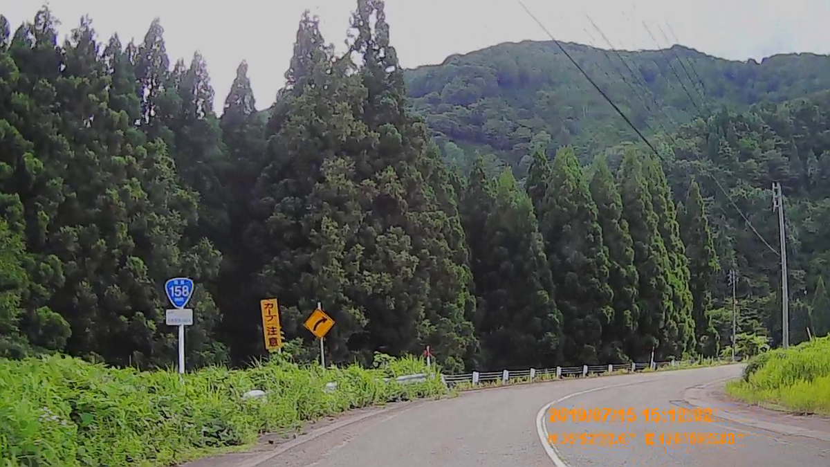 f:id:japan_route:20190917205451j:plain