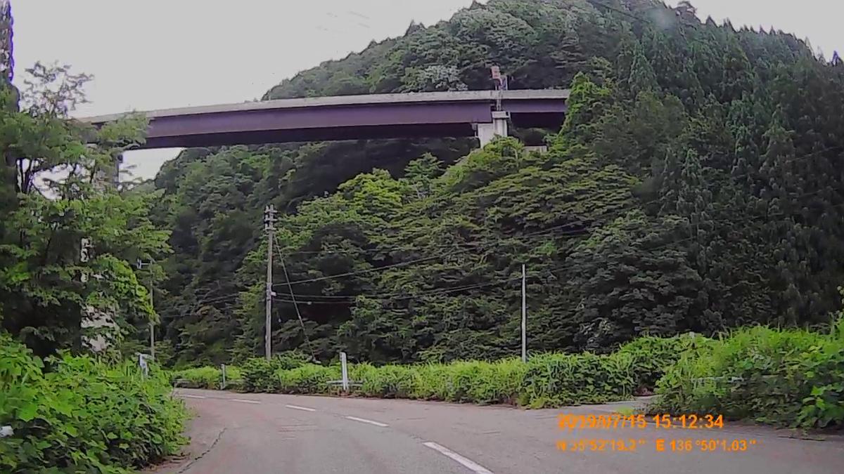 f:id:japan_route:20190917205500j:plain
