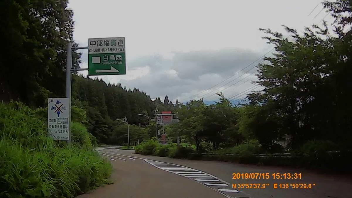 f:id:japan_route:20190917205507j:plain