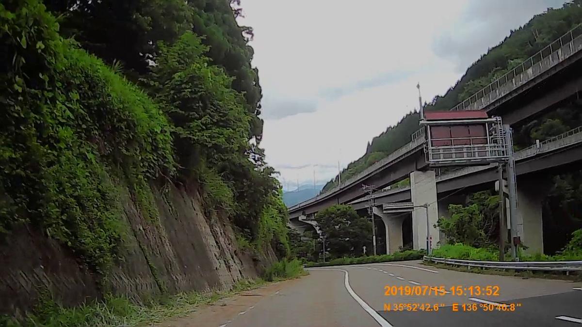f:id:japan_route:20190917205520j:plain