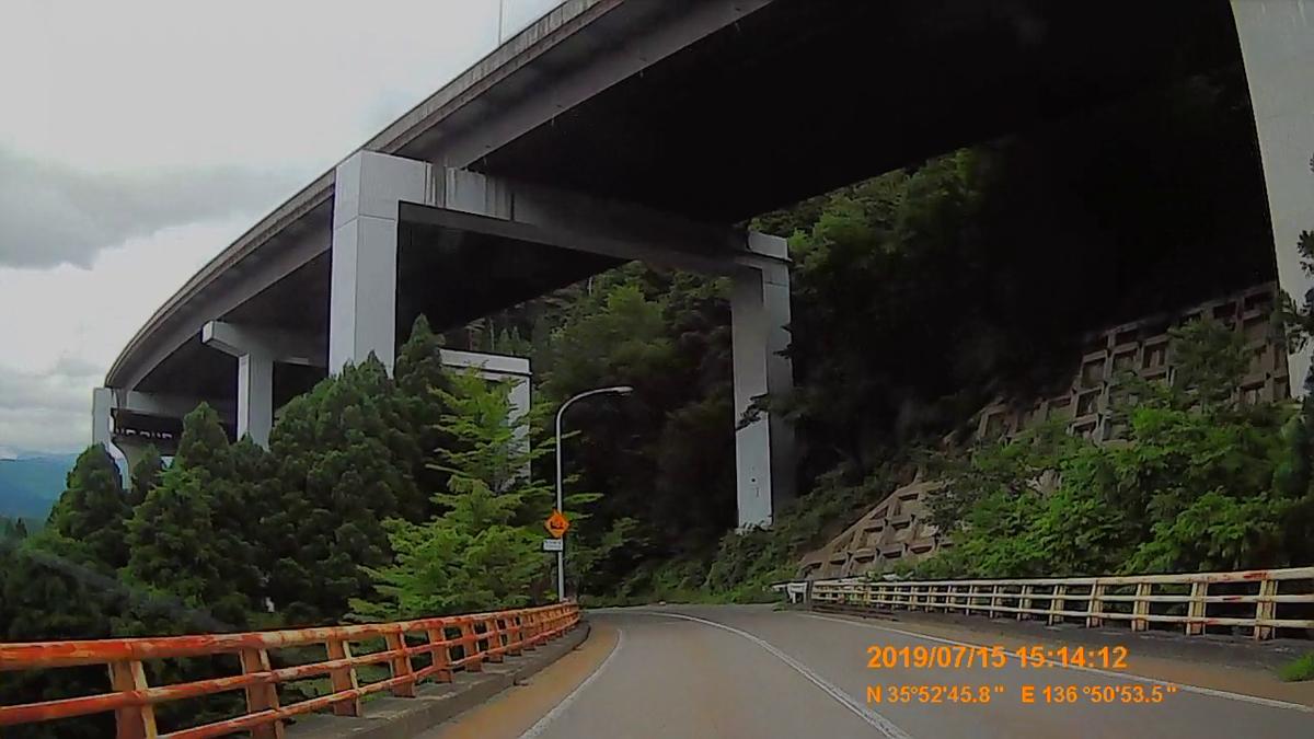f:id:japan_route:20190917205527j:plain