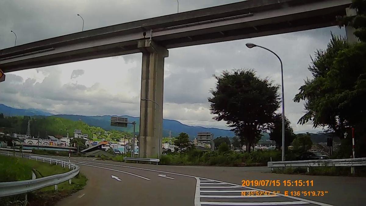 f:id:japan_route:20190917205619j:plain