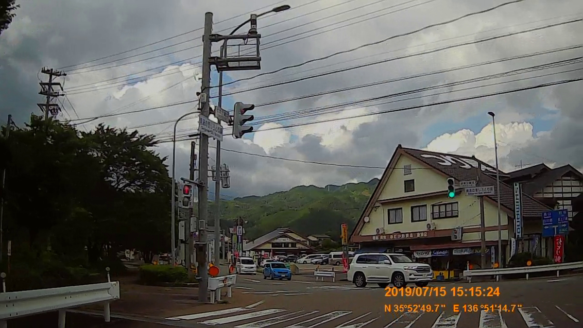f:id:japan_route:20190917205634j:plain