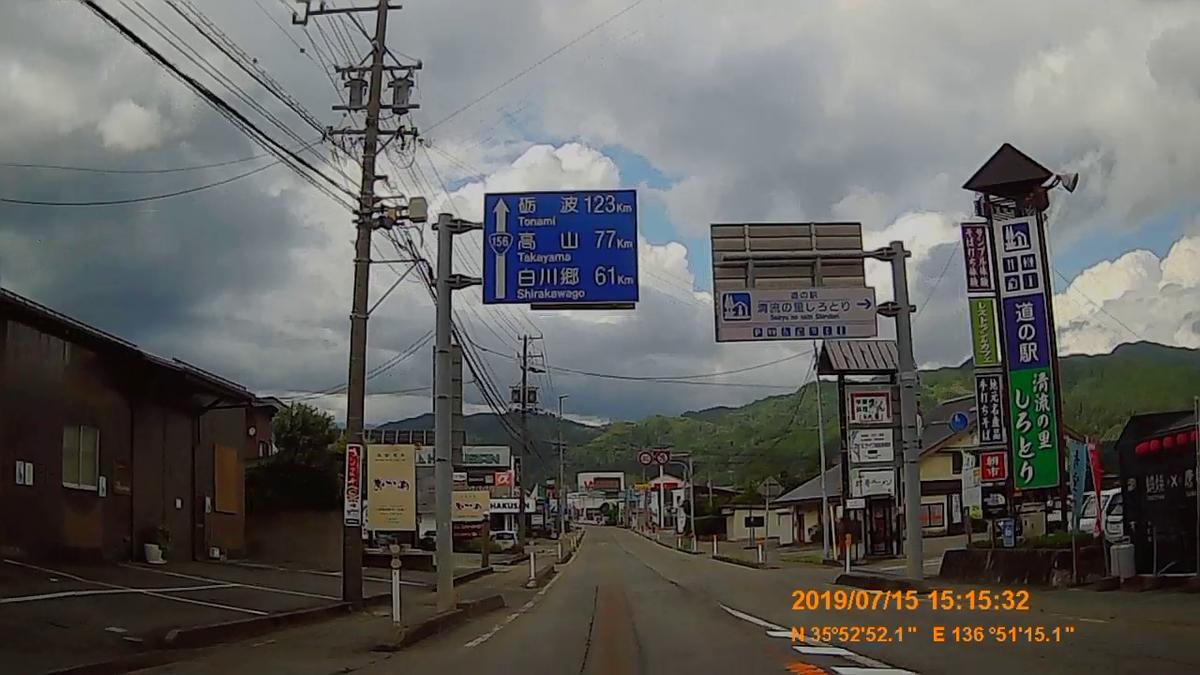 f:id:japan_route:20190917205713j:plain