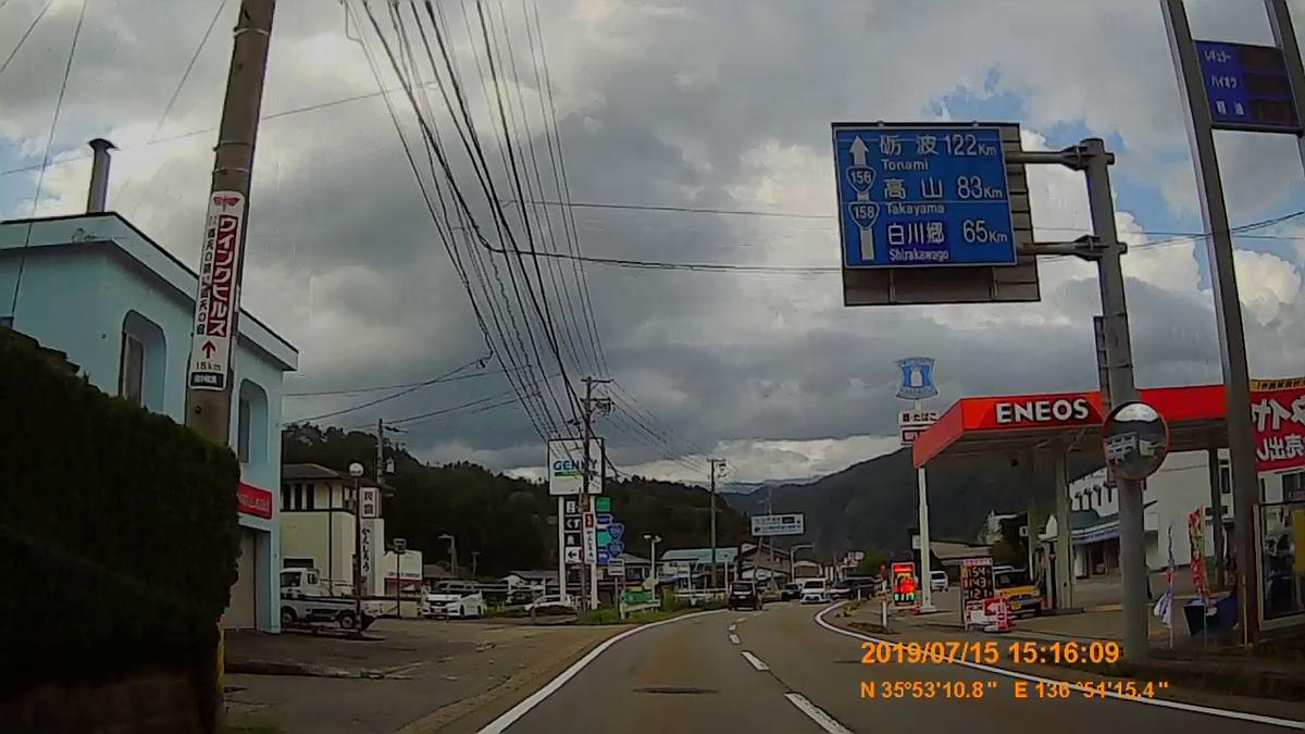f:id:japan_route:20190917205753j:plain