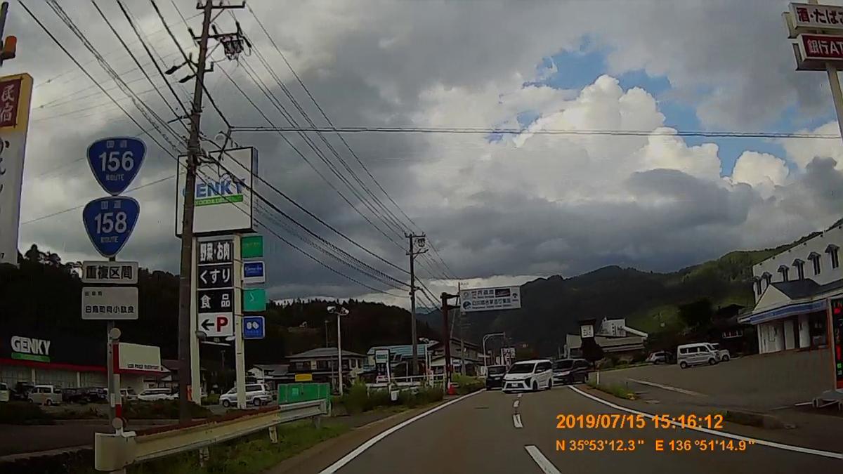 f:id:japan_route:20190917205805j:plain