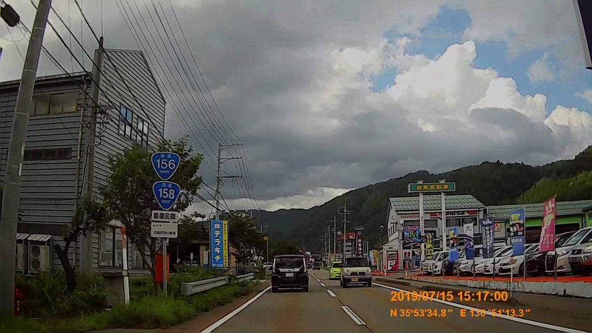 f:id:japan_route:20190917205813j:plain