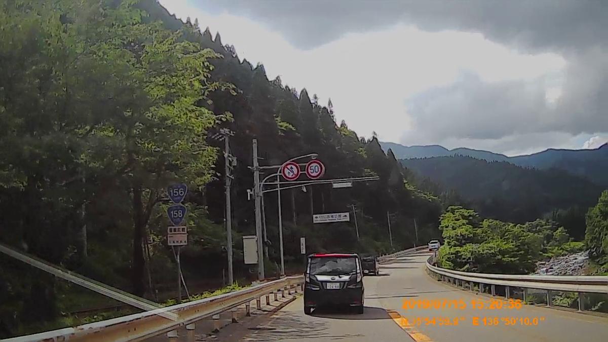 f:id:japan_route:20190917205829j:plain