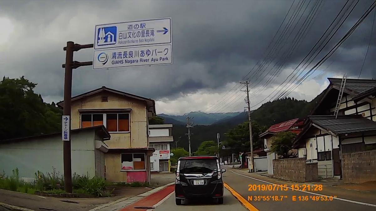f:id:japan_route:20190917205836j:plain