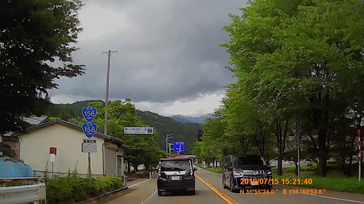 f:id:japan_route:20190917205843j:plain