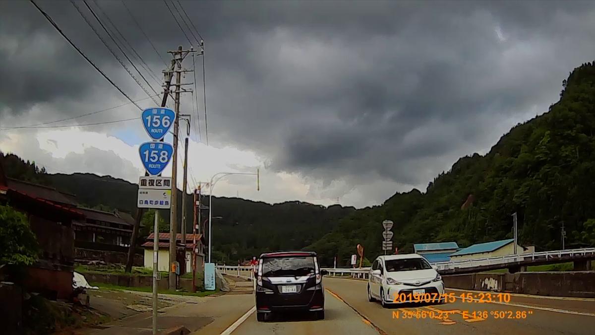 f:id:japan_route:20190917205851j:plain