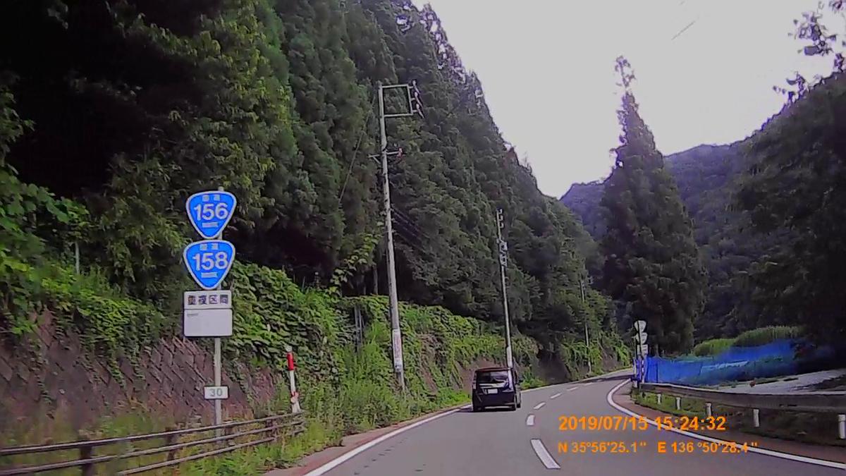 f:id:japan_route:20190917205900j:plain